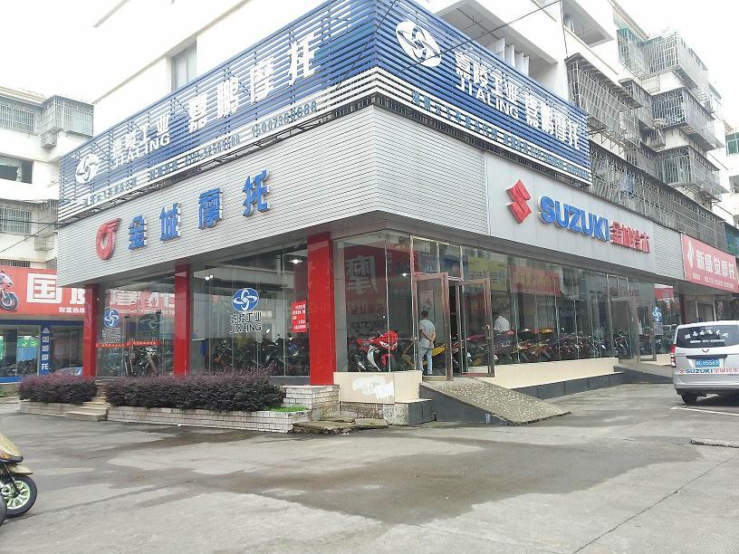 湘潭市岳塘区云飞摩托车营销中心